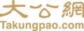 大公网logo